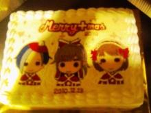セラミックのブログ-プラスマスケーキ