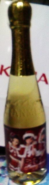 セラミックのブログ-プラスマス・シャンパン