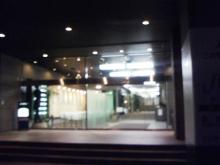 セラミックのブログ-TFMホール