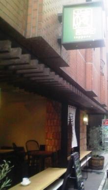 セラミックのブログ-椿サロンカフェ