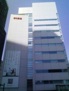 セラミックのブログ-文化放送本社ビル