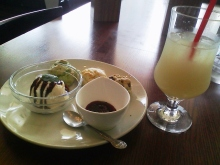 セラミックのブログ-野菜スコーン(1)