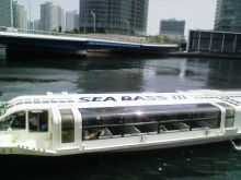 セラミックのブログ-シーバス(水上バス)