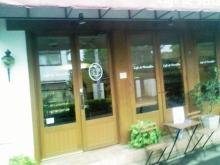 セラミックのブログ・第二章-カフェ・ド・ヴェルサイユ