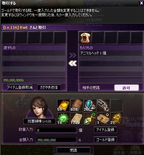 animaru2.jpg