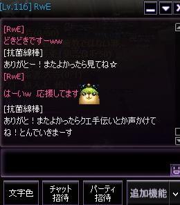 animaru3.jpg