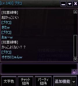 animaru4.jpg