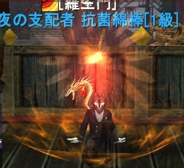 animaru5.jpg