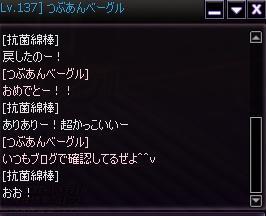 animaru6.jpg