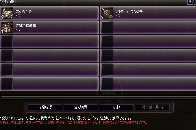 jp10.jpg
