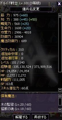 jp11.jpg
