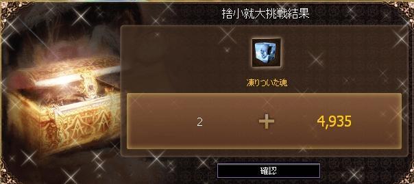 jp4.jpg