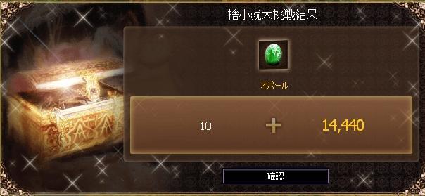 jp6.jpg