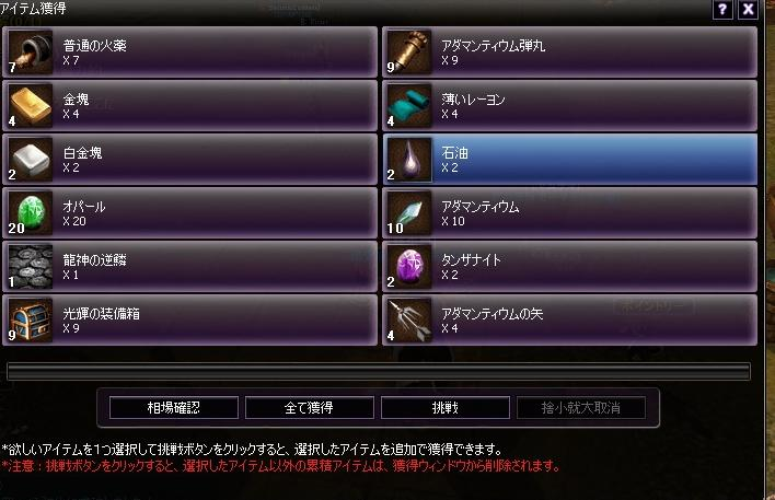 jp7.jpg