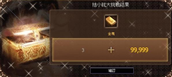 jp9.jpg
