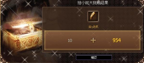 kyou10.jpg