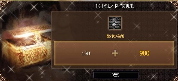 kyou3.jpg