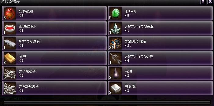 kyou5.jpg