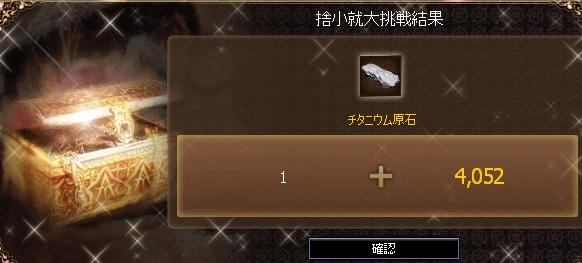 kyou6.jpg