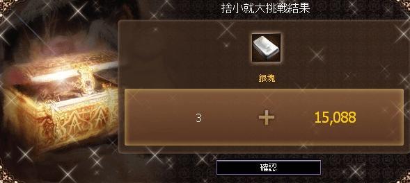 kyou8.jpg