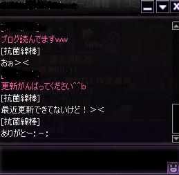 tototo3.jpg