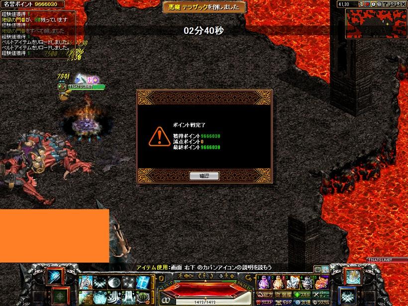 RedStone 12.11.05[07]