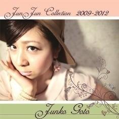junjun-collection-2009-2012.jpg