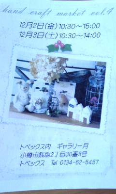 PA0_0102.jpg