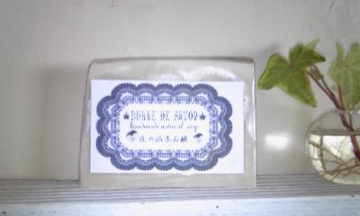 PA0_0104_20111223222625.jpg