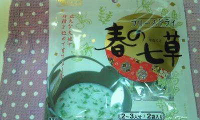 PA0_0120_20120106110727.jpg