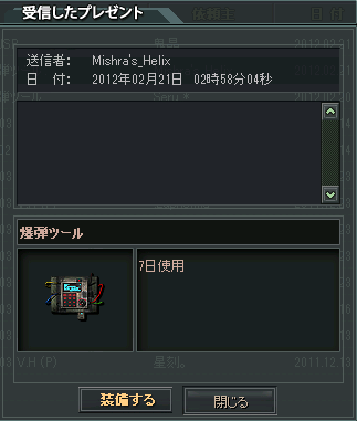 2012-02-27 00-01-17