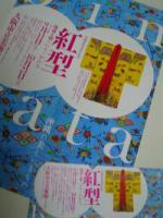 DSCN3966_convert_20121012230922.jpg