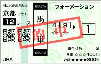 20141025kyoto12rexa001.png