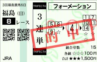 20141102fukushima8r001.png