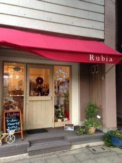 Rubiaさん3