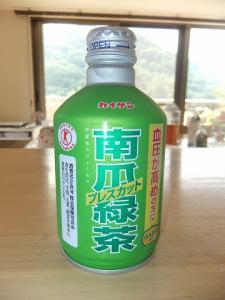 2011.09.11 ちゅーピー 015