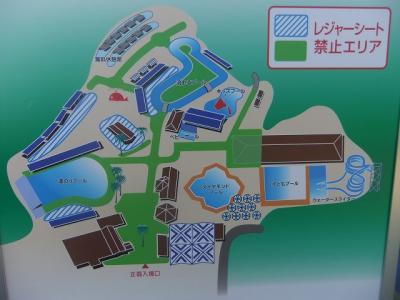 2011.09.11 ちゅーピー 054
