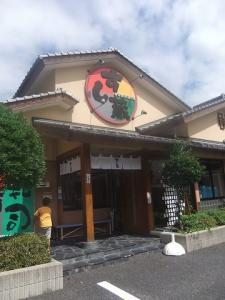 2011.09.17 浜田こども美術館 001
