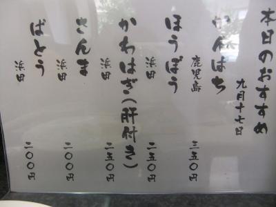 2011.09.17 浜田こども美術館 003