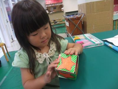 2011.09.17 浜田こども美術館 071