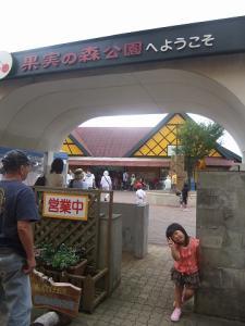 2011.09.19 果実の森 004