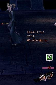 mabinogi_2012_10_13_004.jpg
