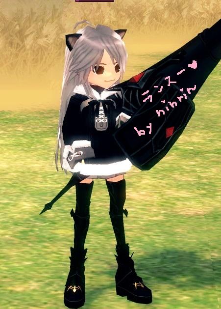 mabinogi_2012_10_15_006.jpg