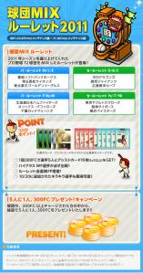 fo_info_teamsmix.jpg