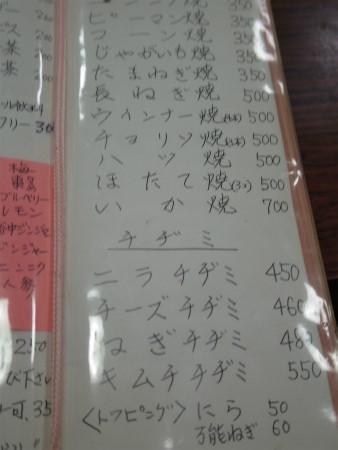 IMGP6819.jpg