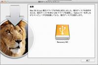 Complete Recorery HD