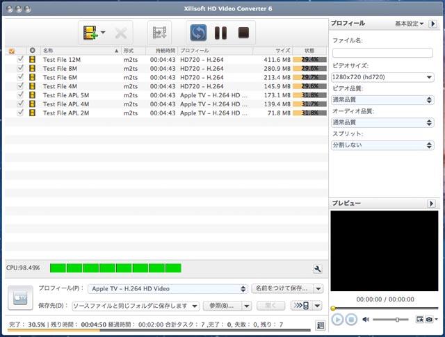 Xilisoft 01