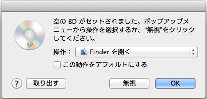 BD Insert popup