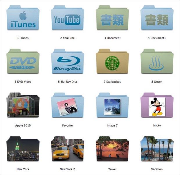 Folders Factory2