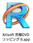 Xilisoft究極DVDリッピング